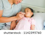 father tale care near small... | Shutterstock . vector #1142395760
