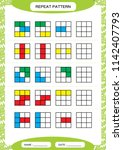 repeat pattern. cube grid with... | Shutterstock .eps vector #1142407793