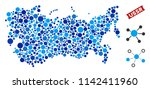 web ussr map mosaic. abstract... | Shutterstock .eps vector #1142411960