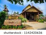 ban song yae church  the... | Shutterstock . vector #1142420636