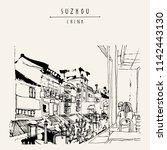 guanqian  street in suzhou ... | Shutterstock .eps vector #1142443130