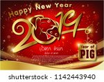 2019 happy new year background... | Shutterstock .eps vector #1142443940