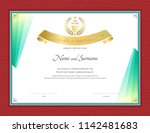 certificate template in sport... | Shutterstock .eps vector #1142481683