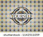 yourself arabesque emblem....   Shutterstock .eps vector #1142511059