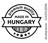 made in hungary label | Shutterstock .eps vector #1142513096
