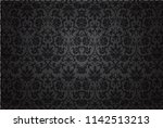ornament floral seamless... | Shutterstock .eps vector #1142513213