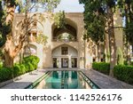 view of the fin garden or fin... | Shutterstock . vector #1142526176