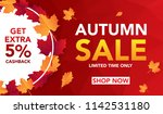 autumn sale banner template... | Shutterstock .eps vector #1142531180