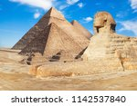 egypt cairo   giza. general...   Shutterstock . vector #1142537840