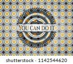 you can do it arabesque emblem... | Shutterstock .eps vector #1142544620