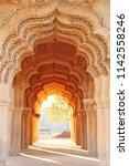 lotus mahal temple in hampi ... | Shutterstock . vector #1142558246