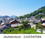 scenery of onomichi city  the... | Shutterstock . vector #1142569586