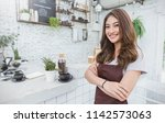 startup successful small... | Shutterstock . vector #1142573063