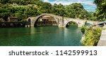 river serchio in borgo  tuscany ... | Shutterstock . vector #1142599913