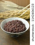 cooked rice berry  whole grain... | Shutterstock . vector #1142606123