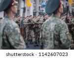 rehearsal of the military...   Shutterstock . vector #1142607023