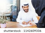 arab man giving documents to...   Shutterstock . vector #1142609336