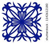ornament element. navy blue...   Shutterstock .eps vector #1142612180