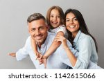 portrait of a happy family... | Shutterstock . vector #1142615066