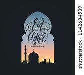 eid al adha mubarak... | Shutterstock .eps vector #1142634539