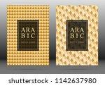 ottoman pattern vector cover...   Shutterstock .eps vector #1142637980