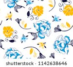 Stock vector roses pattern with floral leaves single rose separated flowers for textile pattern 1142638646