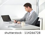 creative student working with... | Shutterstock . vector #114266728