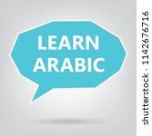 learn arabic written on speech... | Shutterstock .eps vector #1142676716