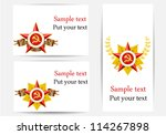 vector set of greeting cards... | Shutterstock .eps vector #114267898