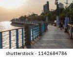 taipei  taiwan   april 9  2018  ...   Shutterstock . vector #1142684786