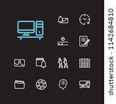 multitasking icons set. focus... | Shutterstock .eps vector #1142684810