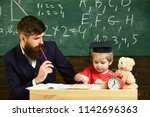 hometask concept. father... | Shutterstock . vector #1142696363