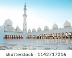 sheikh zayed mosque in the...   Shutterstock . vector #1142717216