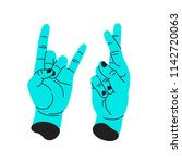 human palm raised up. set of...   Shutterstock .eps vector #1142720063