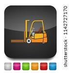 forklift icon  warehouse... | Shutterstock .eps vector #1142727170