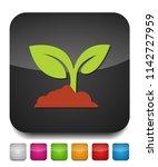 seedling icon vector  growing... | Shutterstock .eps vector #1142727959