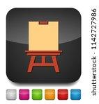 education board icon  school...   Shutterstock .eps vector #1142727986