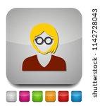 school teacher icon  education... | Shutterstock .eps vector #1142728043