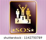 gold emblem or badge with... | Shutterstock .eps vector #1142750789