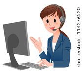 customer service representative ... | Shutterstock .eps vector #114276520