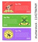 3 banners for vape shop.vector... | Shutterstock .eps vector #1142786969