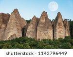"rocks ""repenting sinners"" in...   Shutterstock . vector #1142796449"