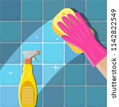 cleaning service. hands in... | Shutterstock .eps vector #1142822549