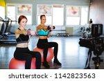 athlete blogger making a video   Shutterstock . vector #1142823563