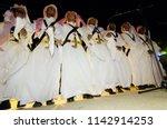 saudi arabian folklore... | Shutterstock . vector #1142914253