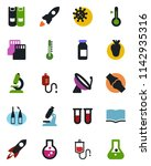 color and black flat icon set   ... | Shutterstock .eps vector #1142935316
