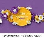 chinese mid autumn festival... | Shutterstock .eps vector #1142937320