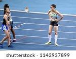 rio  brazil   september 08 ... | Shutterstock . vector #1142937899