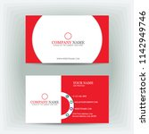 red modern business card | Shutterstock .eps vector #1142949746