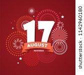 17 of august on firework... | Shutterstock .eps vector #1142960180
